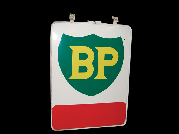 Large 1960s BP dbl-sided porcelain station sign with hanger - Front 3/4 - 62694