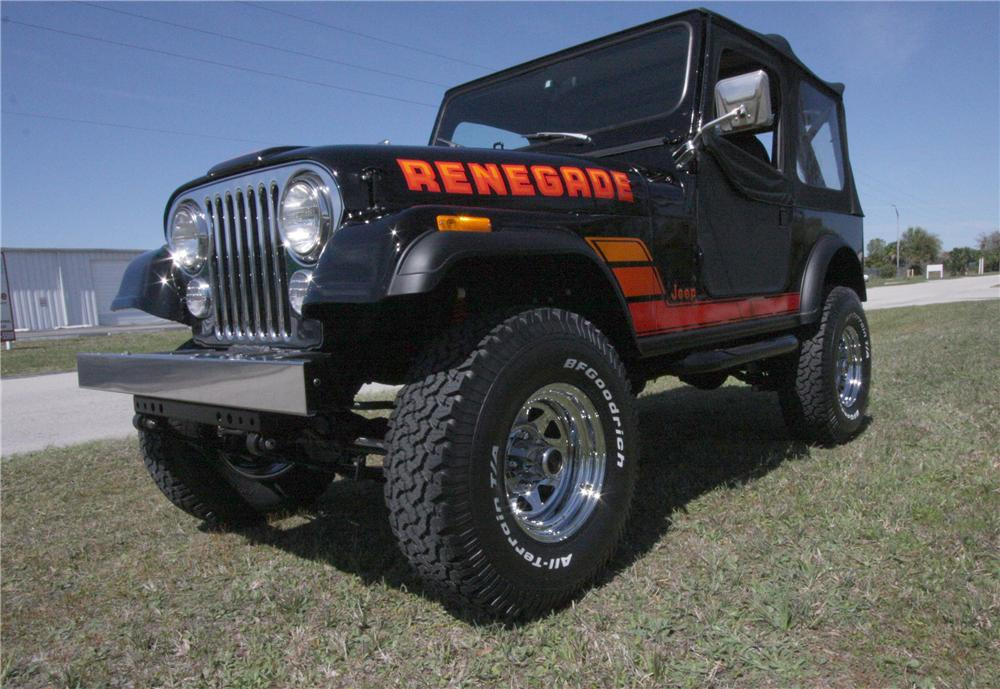 1985 JEEP RENEGADE  - Front 3/4 - 125831