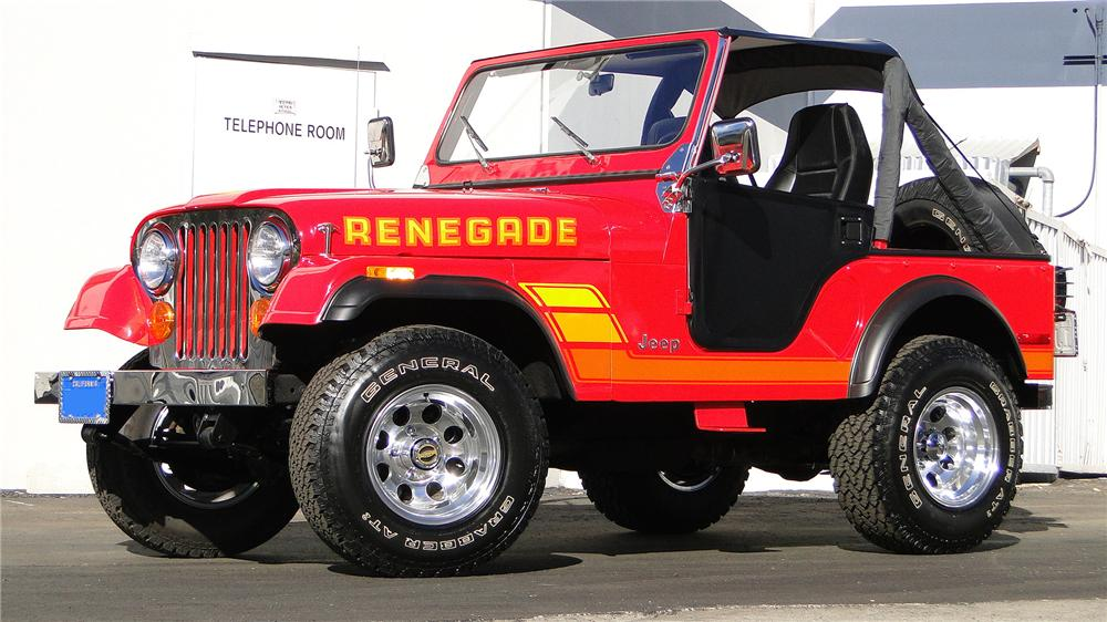 1978 JEEP CJ-5 CONVERTIBLE - Side Profile - 138111
