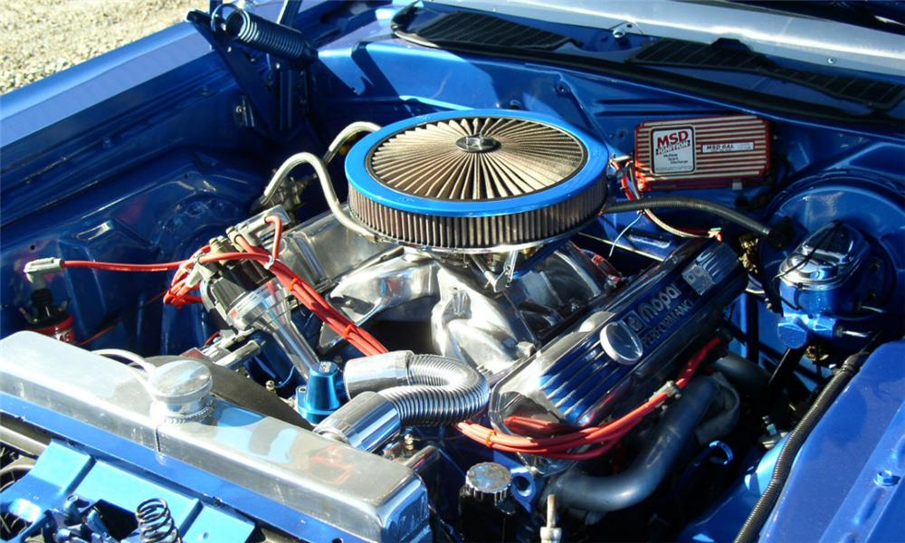 1971 DODGE CHALLENGER R/T COUPE - Engine - 15465