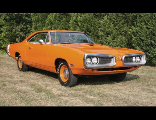 1970 DODGE SUPER BEE 2 DOOR HARDTOP -  - 15874