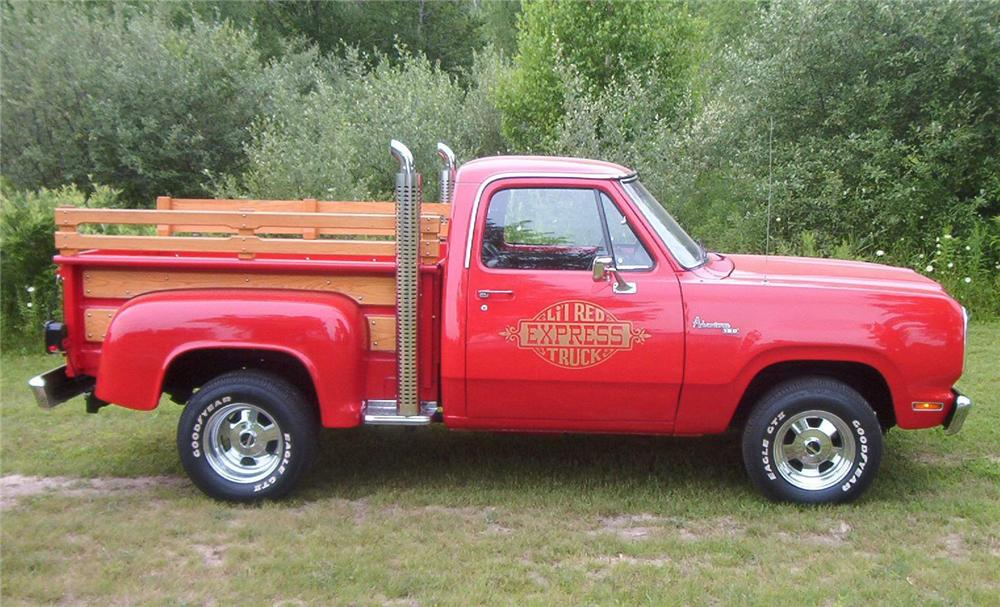 1979 DODGE D-150 ADVENTURER PICKUP - Side Profile - 43969