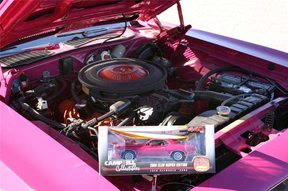 1970 PLYMOUTH CUDA COUPE - Engine - 45884
