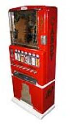 Killer restored 1930's-40's Stoner six selection coin operated service station/cinema theater candy machine. - Front 3/4 - 170586
