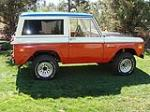 1971 FORD BRONCO STROPPE EDITION - Side Profile - 112776