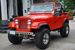 1981 JEEP CJ-7 CUSTOM SUV - Front 3/4 - 117161