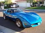 1981 CHEVROLET CORVETTE 2 DOOR COUPE - Front 3/4 - 117824