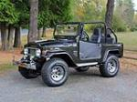 1970 TOYOTA LAND CRUISER FJ-40 CUSTOM SUV - Side Profile - 138273