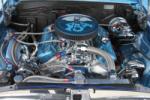 1967 CHEVROLET CHEVELLE CUSTOM 2 DOOR COUPE - Engine - 170192
