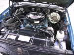 1970 OLDSMOBILE CUTLASS UNKNOWN - Engine - 18247