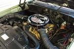 1969 OLDSMOBILE CUTLASS F-85 - Engine - 190533