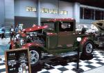 1930 FORD MODEL A CUSTOM PICKUP - Front 3/4 - 20356