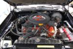 1970 PLYMOUTH CUDA COUPE - Engine - 71558